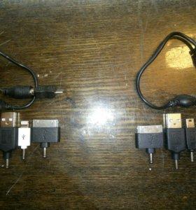 Переходники для зарядки телефона