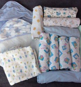 Пакет пелёнок + одеяло + полотенца
