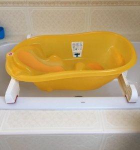 Ванночка для купания baby ok
