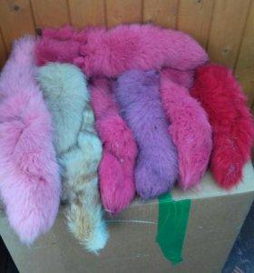 Цветные меховые хвосты