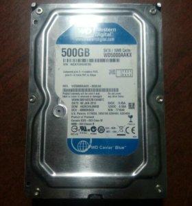 Жёский диск 500GB