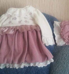 Велюровое платье.