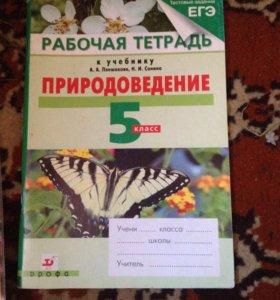 Учебники 4 шт