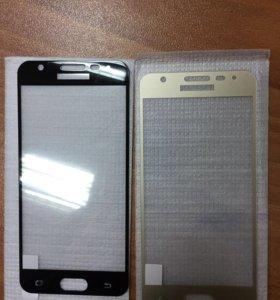 Стекло на Samsung S5 Prime 2016года