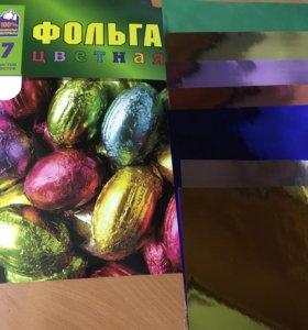 Фольга цветнаяА4,7 листов