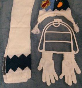 Набор шапка перчатки и шарф