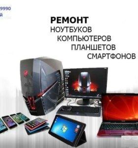 Ремонт планшетов,телефонов и т.д