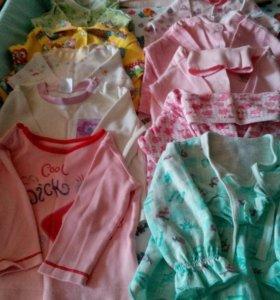 Одежда для девочки 0-6 месяцев