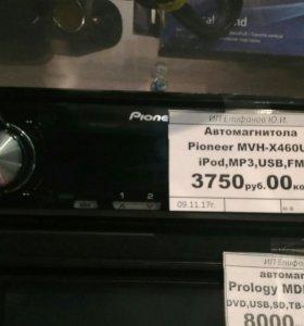 Магнитола Pioneer mvh-x460ui