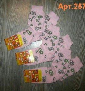 Носки для девочки новые