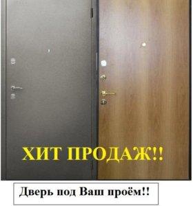 Изготовим дверь под Ваш проем