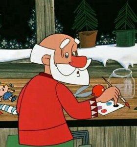 Новогоднее видео-поздравление от деда Мороза