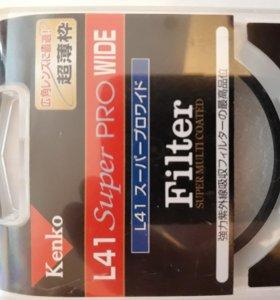 Kenko L41 Super Pro Wide 58mm