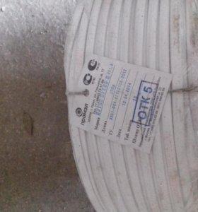 Провод ПУГНП 3х1,5мм2, бухта-200м.