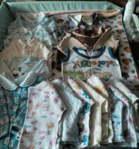 Одежда для мальчика 0-6 месяцев
