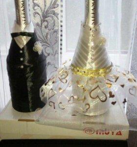 Костюмы жениха и невесты для бутылок