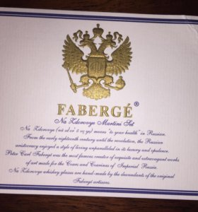 Набор Faberge: 8 хрустальных фужеров для мартини