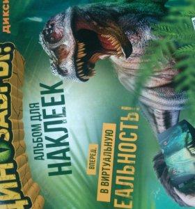 Наклейки динозавры