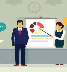 Обучение персонала продажам