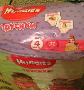 Подгузники для девочек 9-14 кг (17 шт)Huggies
