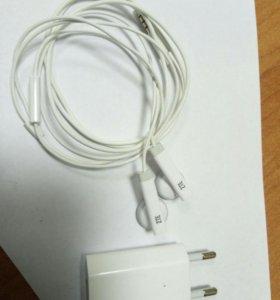 Наушники и блок от зарядки айфон