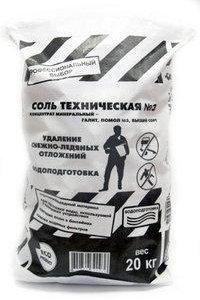 Соль техническая № 3, мешок 20 кг