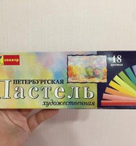 Пастель петербургская 18 цв