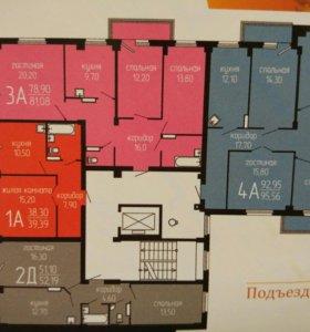 Квартира, 4 комнаты, 95 м²