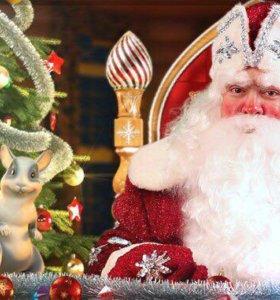 Новогодние видео поздравление от деда мороза