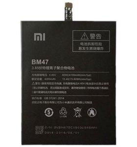 BM 47