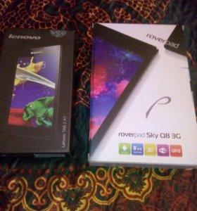 Планшеты Lenovo и Roverpad