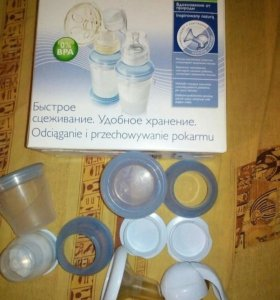 Молокоотсос AVENT + подарок аспиратор для носика