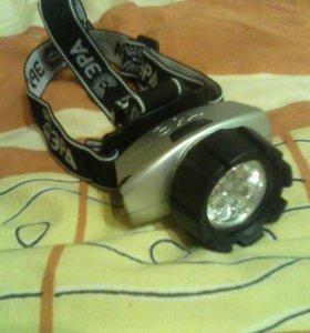 Налобный фонарь