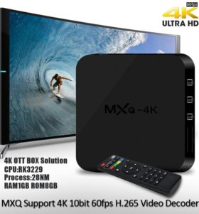 Смарт приставка MXQ 4K Smart Android Tv