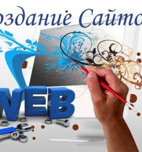 Создание одностраничный сайтов