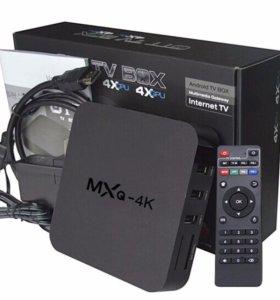 Смарт андройд приставка MXQ 4K