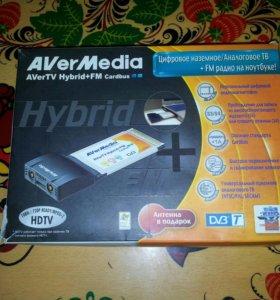 AverMedia TV тюнер+карта захвата