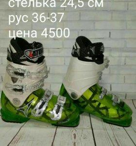 Горнолыжные ботинки 36, 37,