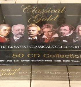 Отличный подарок любителю музыки, 50 дисков