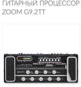 Проц zoom g9.2tt.обмен