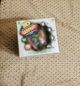 3D интеллектуальный шар