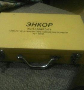 Ящик металический