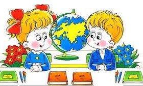 Репетитор начальных классов / подготовка к школе