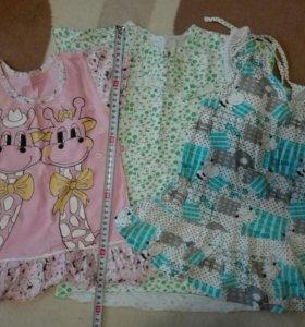 Сорочки и платье