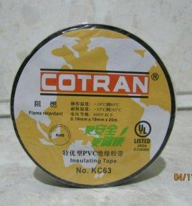 Изолента Scotch 3м, обычная 3м,Cotran