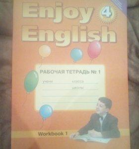 Рабочие тетради 4 класс