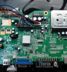 Ремонт мелкой бытовой и радиотехники