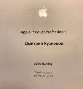 Ремонт техники Apple (iPhone, iPad) Выезд