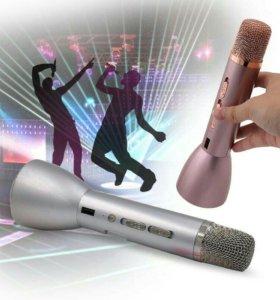 Волшебный микрофон, лучший подарок для ребенка.