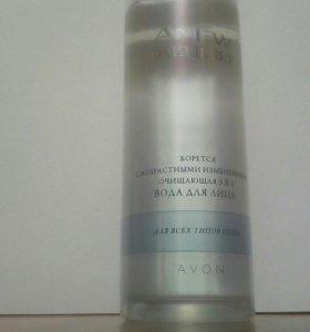 Avon Очищающая вода для лица